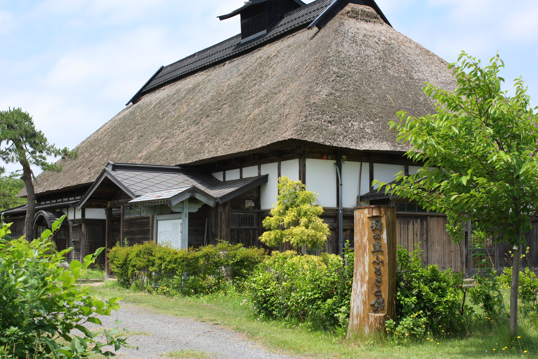 History of Tsuruta 02