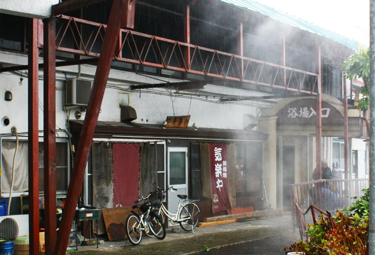 An indoor public Onsen facility located near the Mutsu Tsuruda Station