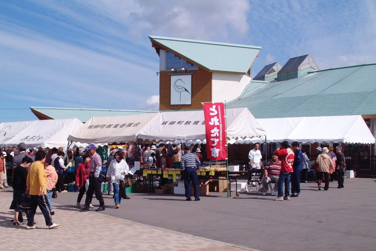 Michi no Eki Tsuruta, Crane Village Aruja