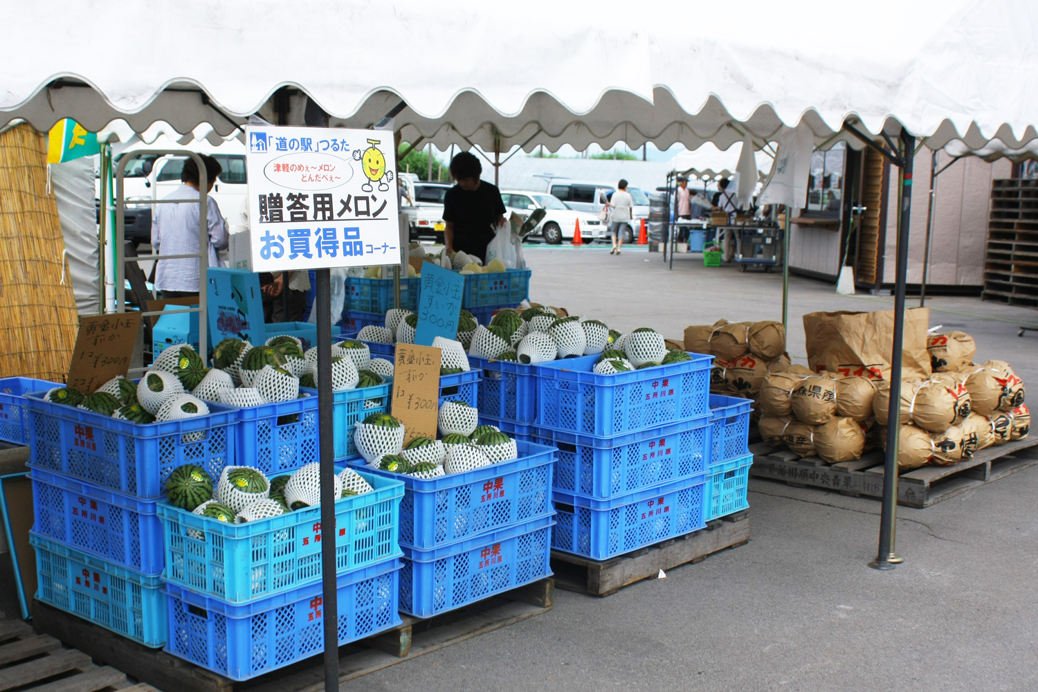 Sell ​​local produce specialty products such as Michi no Eki (Roadside station): Crane Village Aruja