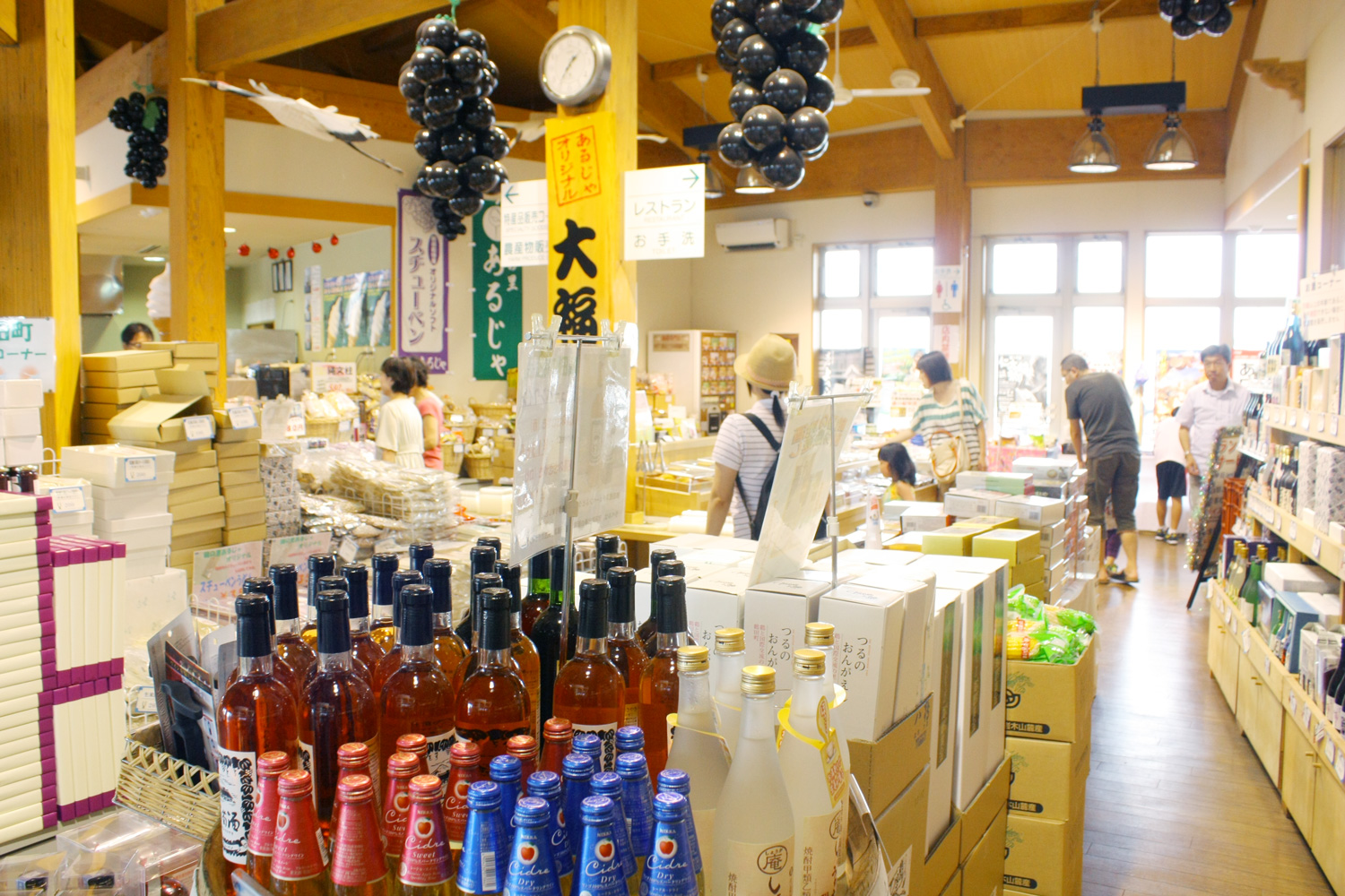 Sell Tsuruta specialty products