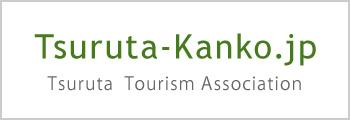Tsuruta Town tourism organizations