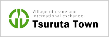 International Cultural Exchange Tsuruta Town Office