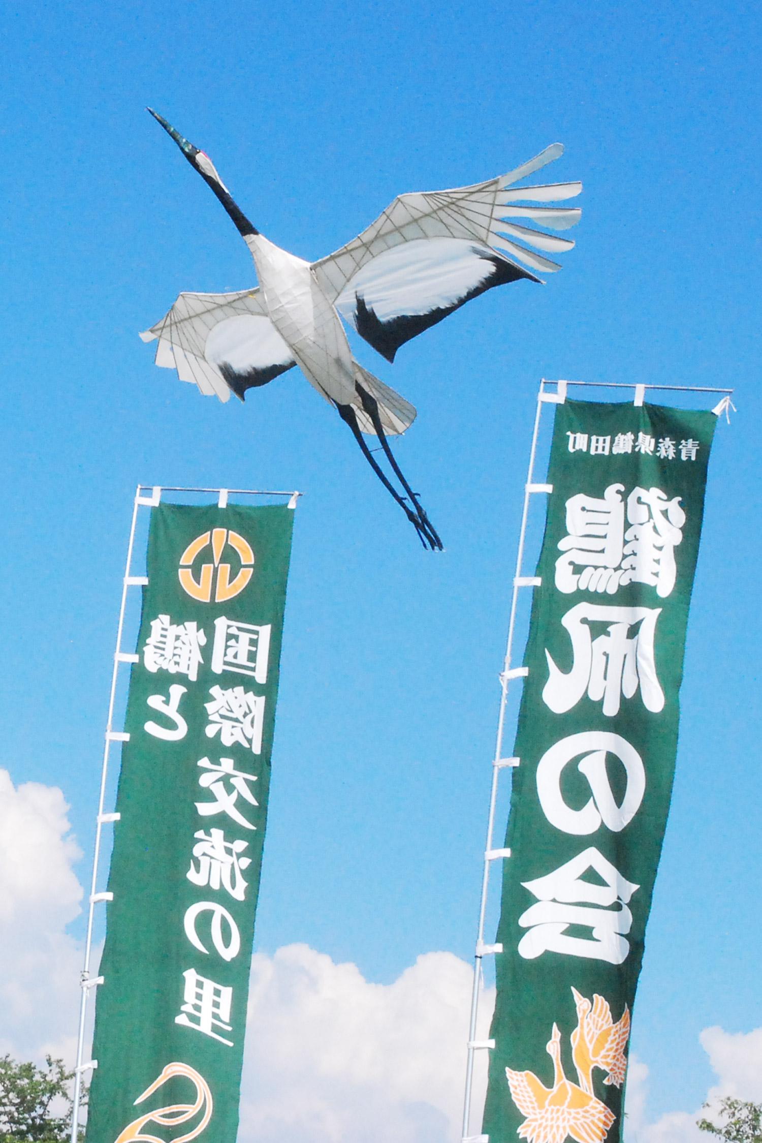 Tsuruta crane kite club