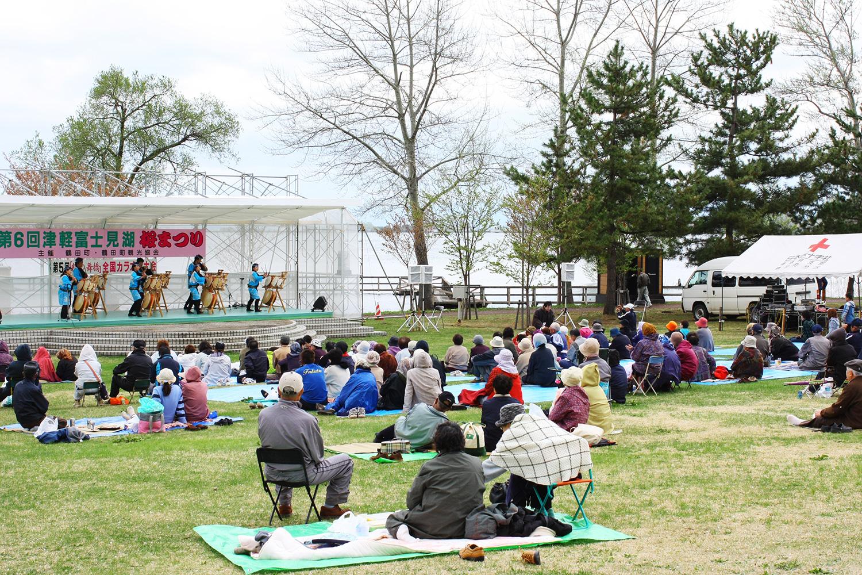 Cherry Blossom Festival in Fujimi Lake Park