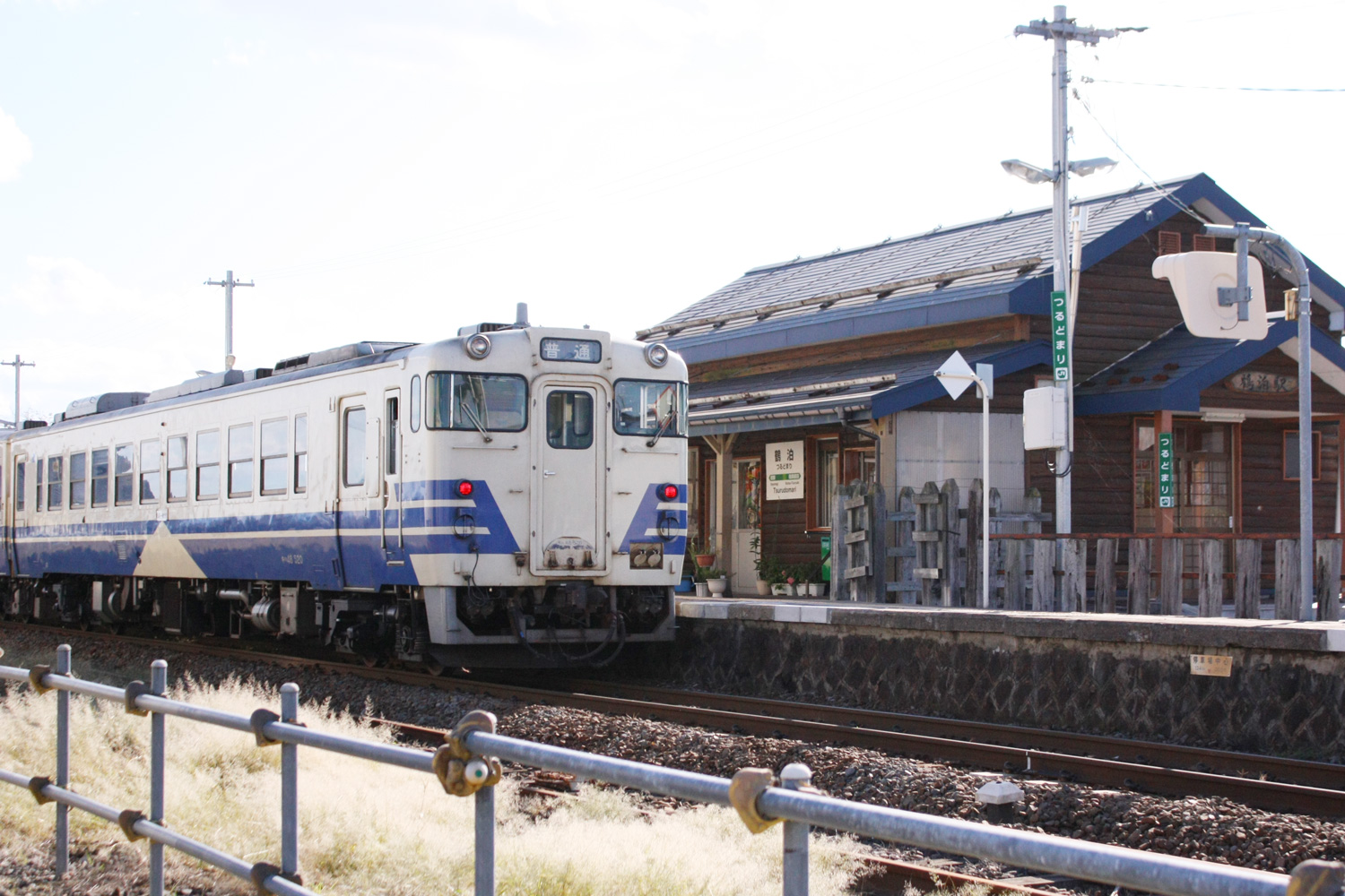 Train to stop in Tsurudomari Station