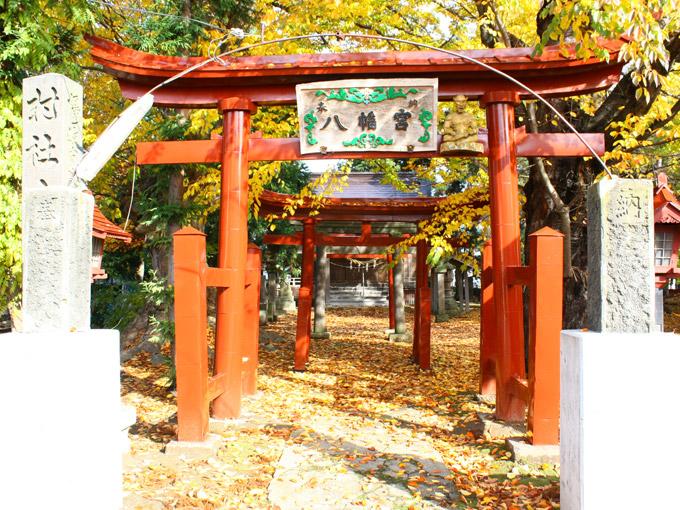 Hachimangu (Kurumidate)