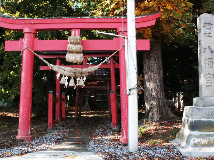 Hachimangu (Mawarizeki)
