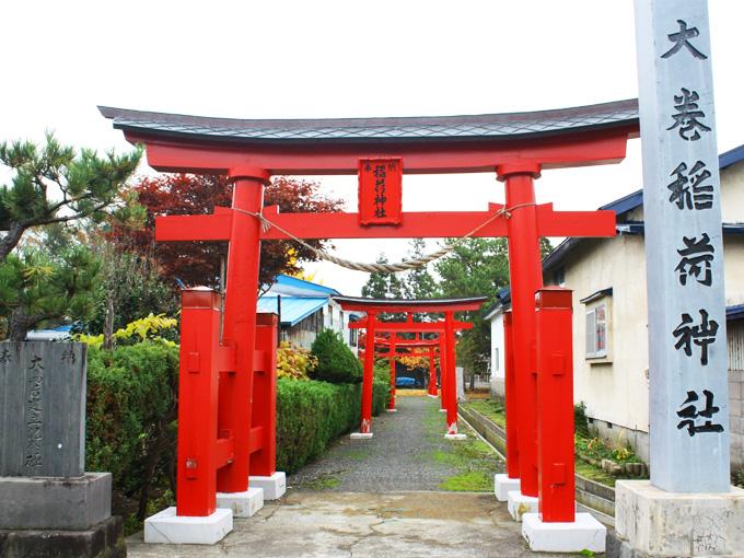 Inari Shrine (Omaki)