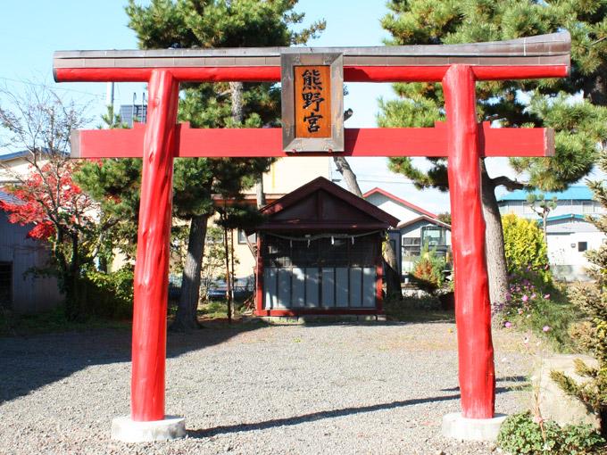 Kumanogu (Tsuruta)