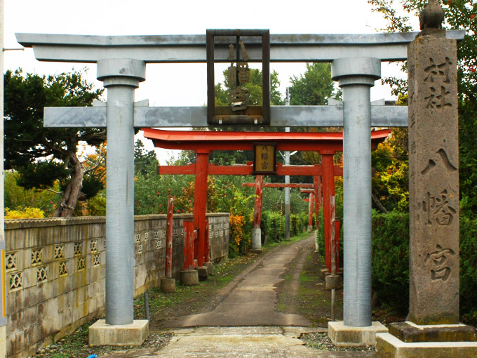 Hachimangu (Yokoyachi)