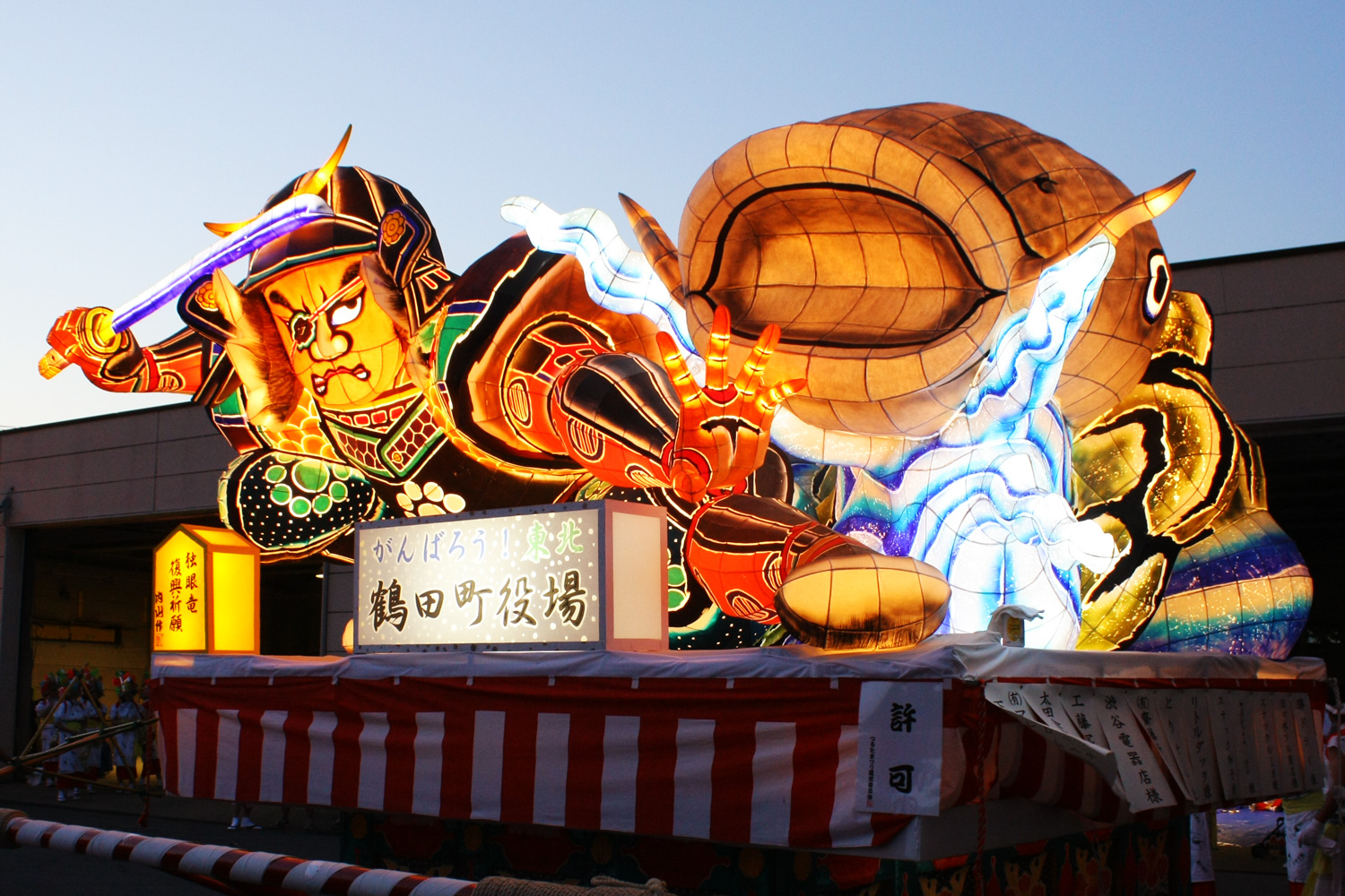 Large Nebuta of Tsuruta