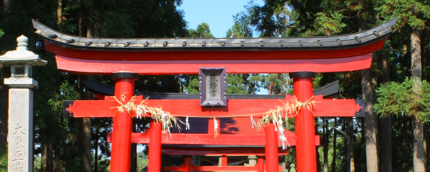 shrines and temples of Tsuruta