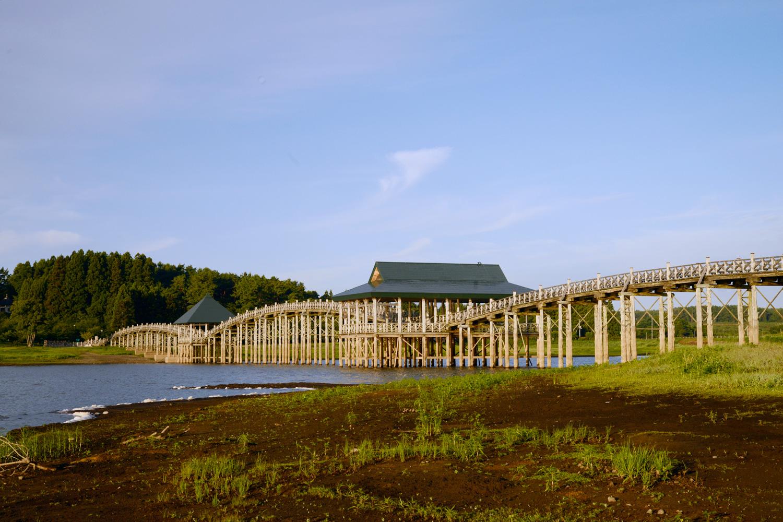 Tsuru no Mai Bridge(Nagai Ki no Hashi)