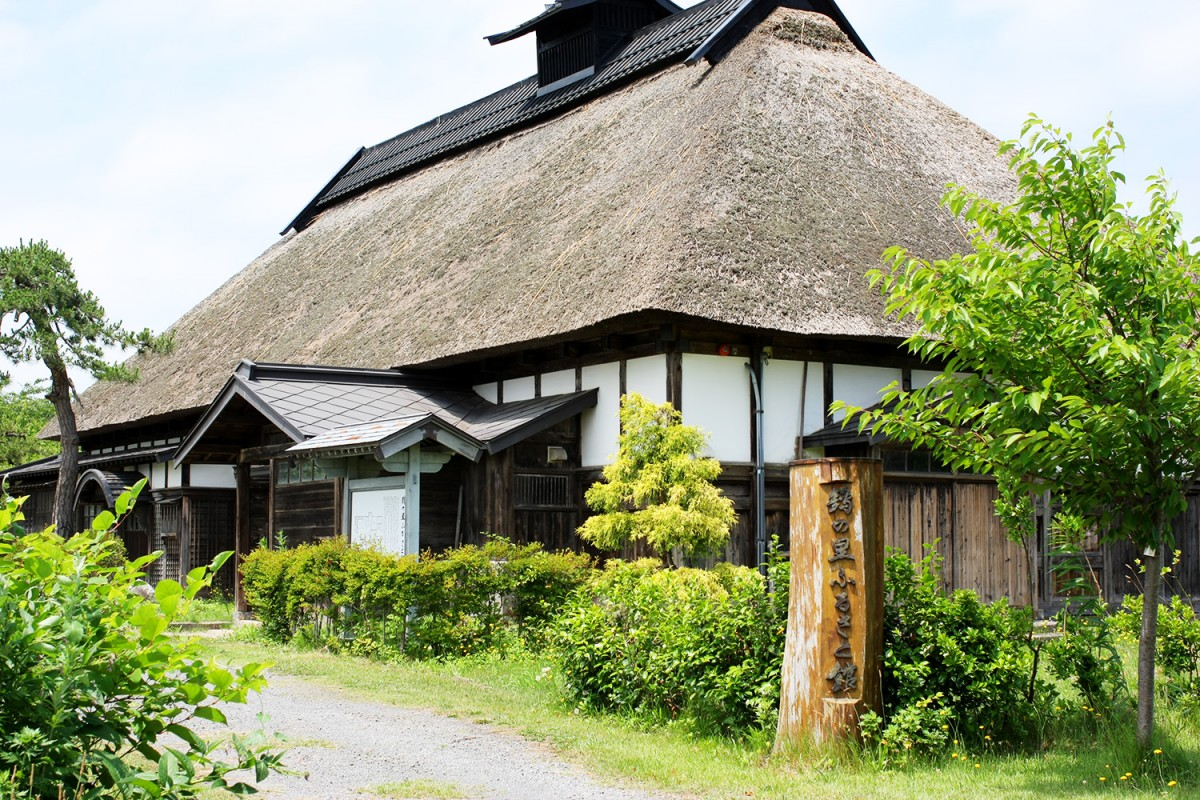 Tsuru no sato furusato kan crane village furusato museumhistoric old japanese style house museum