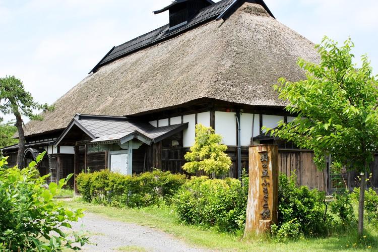 Crane Village Furusato Museum