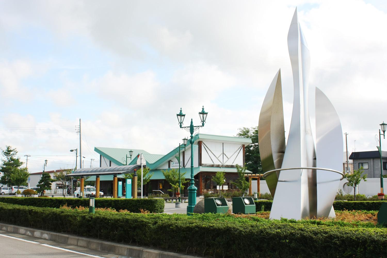 Mutsu Tsuruta Station Monument