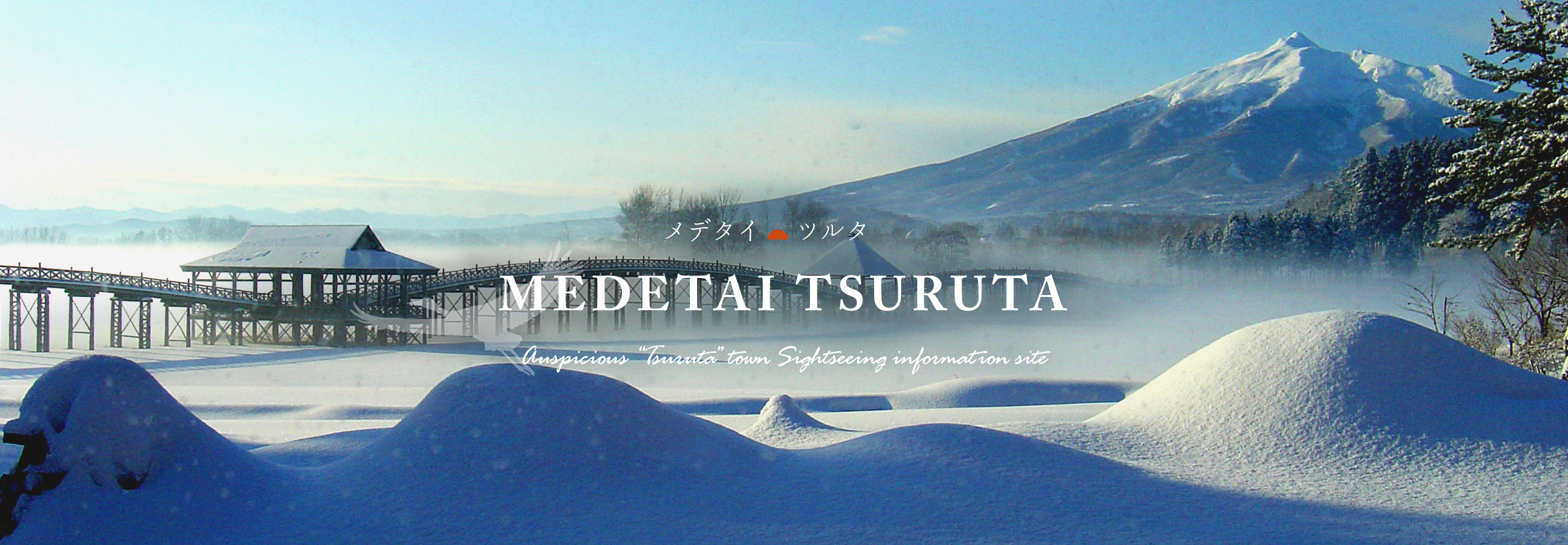 Tsuru no maibridge in winter