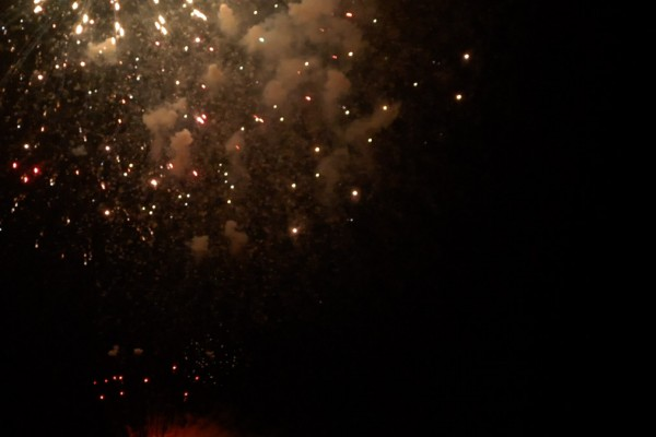 Celebration of Water and Fire, Tsuruta Festival