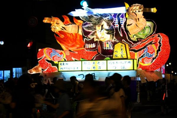 Nebuta Parade