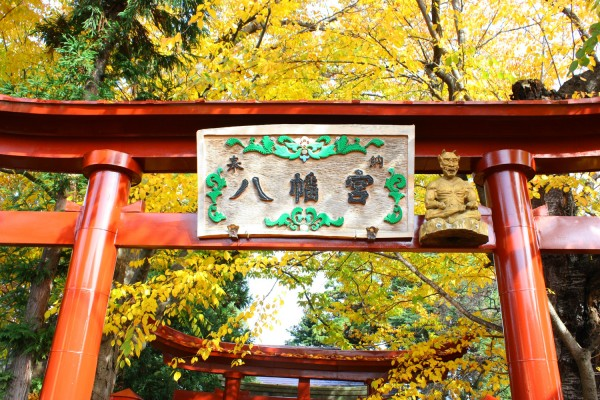 Hachiman-gu (Kurumidate)