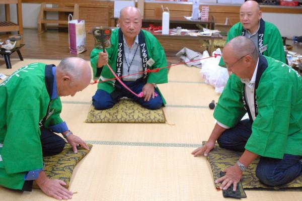 Tsuruta Hagemasu Kai 02