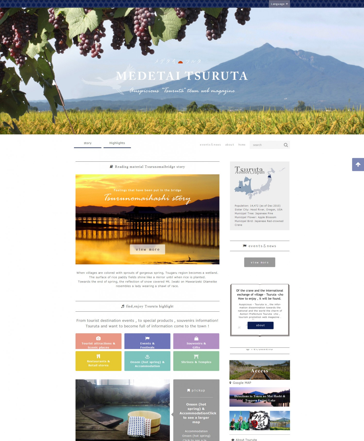 "The Tsuruta Town Tourist Information Global Web Site ""Medetai Tsuruta"" was opened!"
