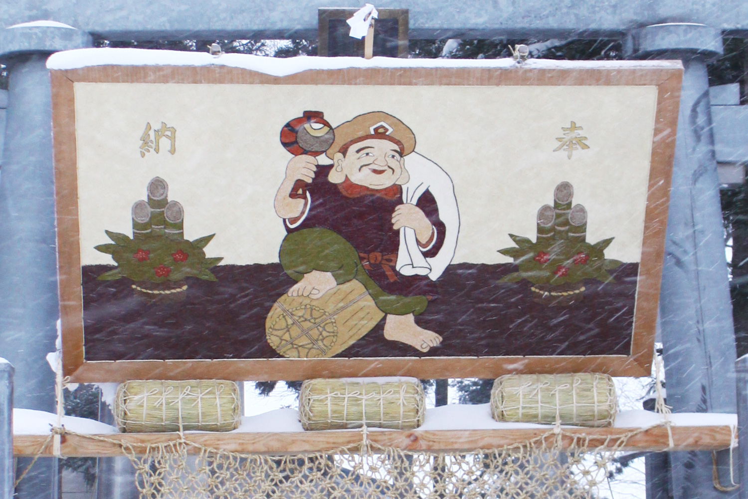 Tsuruta is the only town in Japan which has been keeping the Yayoiga tradition.
