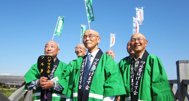 "Tourism promotional event of Tsuruta Kyuban Tug of War"""
