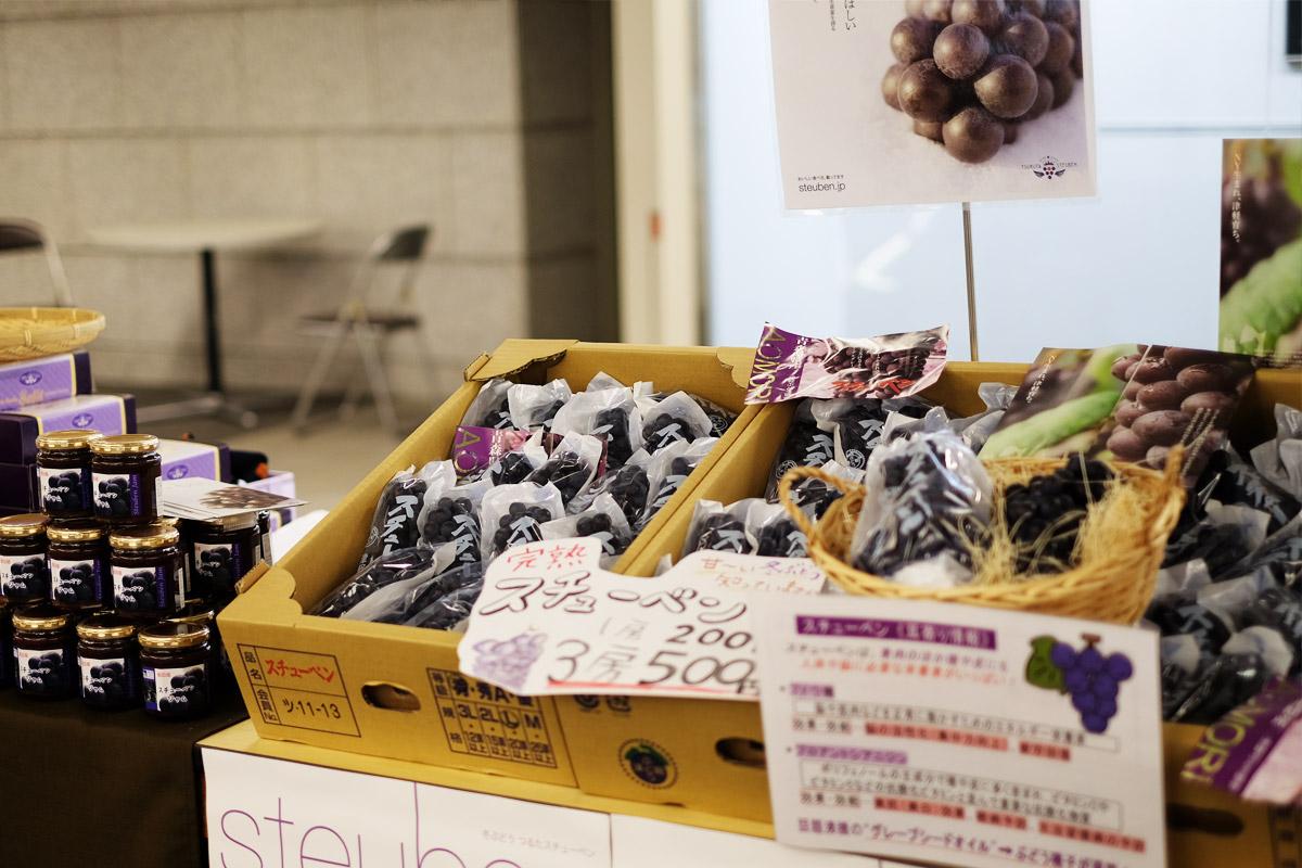 Steuben grape farmers