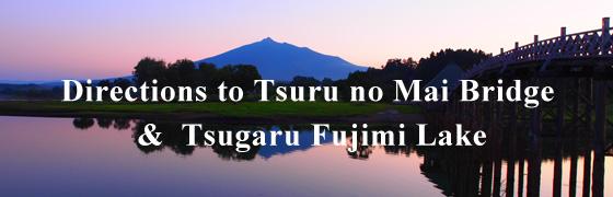 Directions to Tsuru no Maihashi Bridge & Tsugaru Fujimi Lake