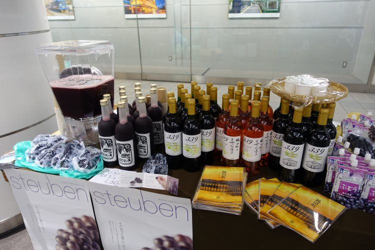 Steuben Grapes and processed products